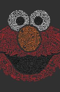 EL-M-N-O, Shop All Sesame Street Designs + Threadless Collection