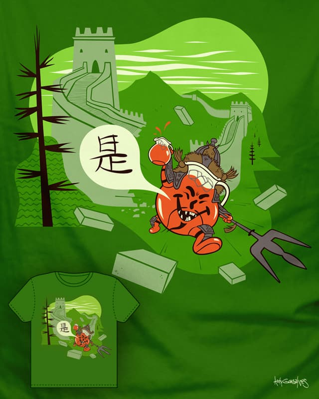 Spiked Punch by andyg on Threadless