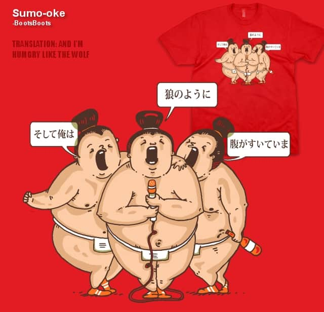 Sumo-oke by BootsBoots on Threadless