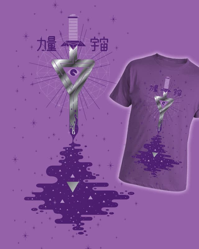 POWER OF THE UNIVERSE by S-3 on Threadless