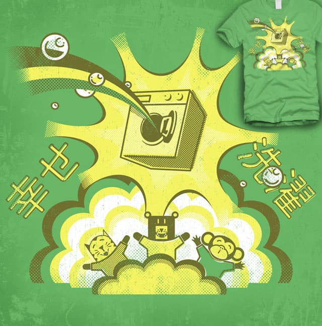 Happy laundry day! by Fonus on Threadless