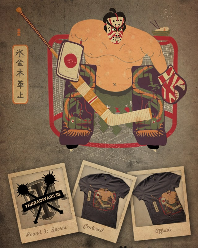 Sumo Goalie by thegoodpope on Threadless