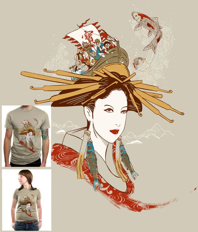 Nihonsei by xiaobaosg on Threadless