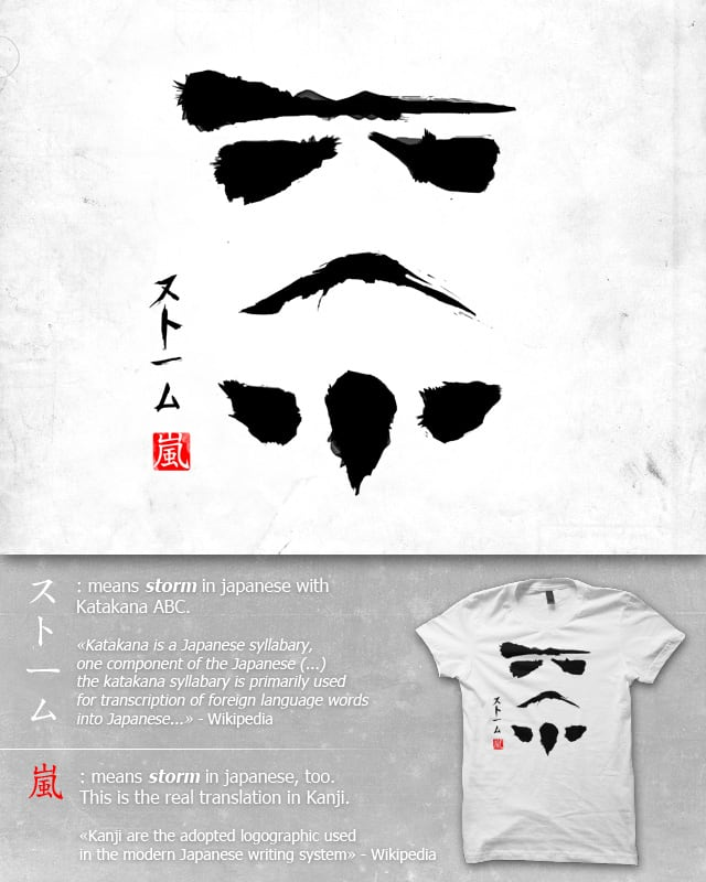 Soldier Of The Great Empire by SKYLINR on Threadless