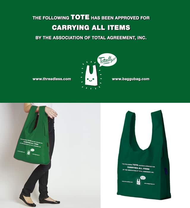 Totes! by Monkey X on Threadless