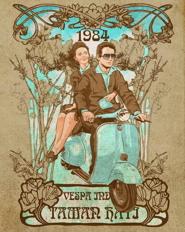 1984 by kooky love on Threadless