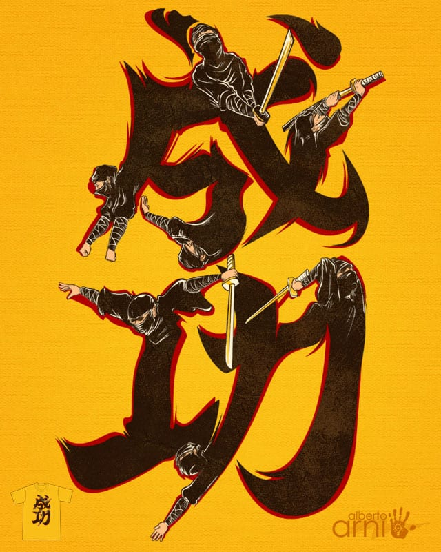 Ninja Kanji by albertoarni on Threadless